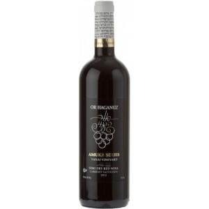 OR HAGANUZ Amuka Series Semi Dry Cabernet Sauvignon